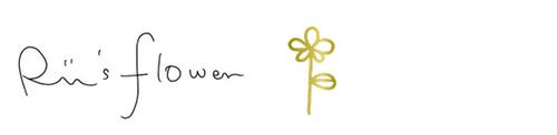 Rii's flower